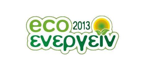 eco_energein2013