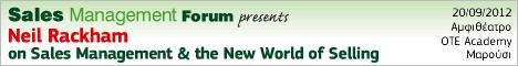 2012 sales management forum