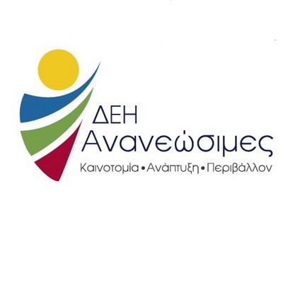dehananeosimes_logo