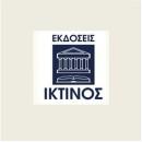 iktinos_logo