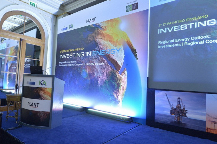 invest_in_energy_2014_scene_760