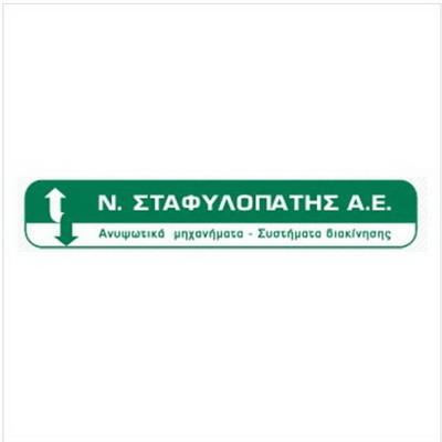 stafylopatis_400