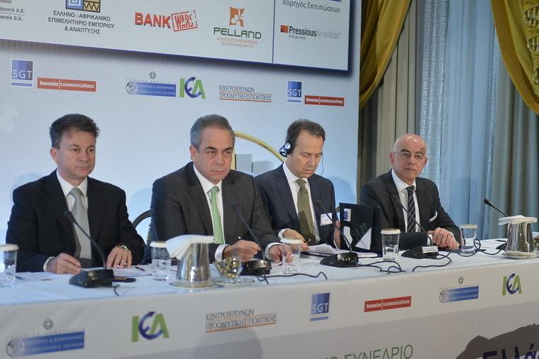 Επενδύσεις στην Ελλάδα & Αναπτυξιακή Προοπτική 2014, Αλέξανδρος Γιαννέλος, Κωνσταντίνος Μίχαλος