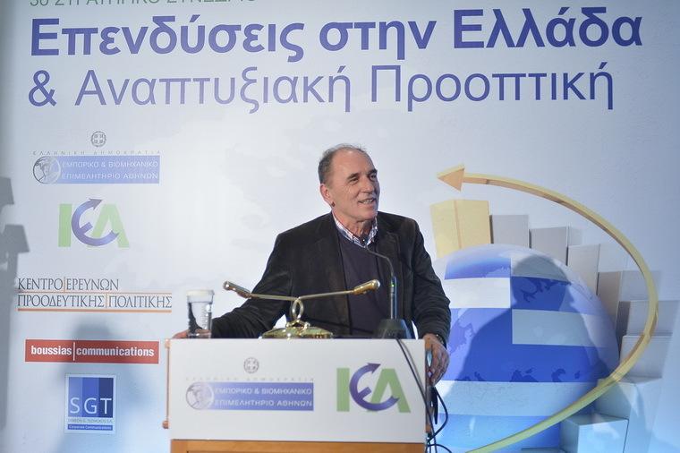 Επενδύσεις στην Ελλάδα & Αναπτυξιακή Προοπτική 2014