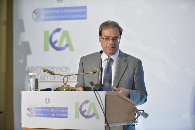 Επενδύσεις στην Ελλάδα & Αναπτυξιακή Προοπτική 2014, Χαρδούβελης