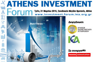 athens_investment