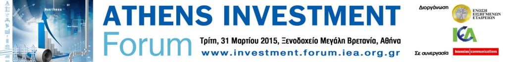 banner_athens_investment