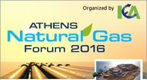 athens_natural_gas_300_165