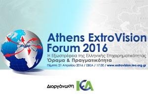 AthensExtroVisionForum_300X200_7_4