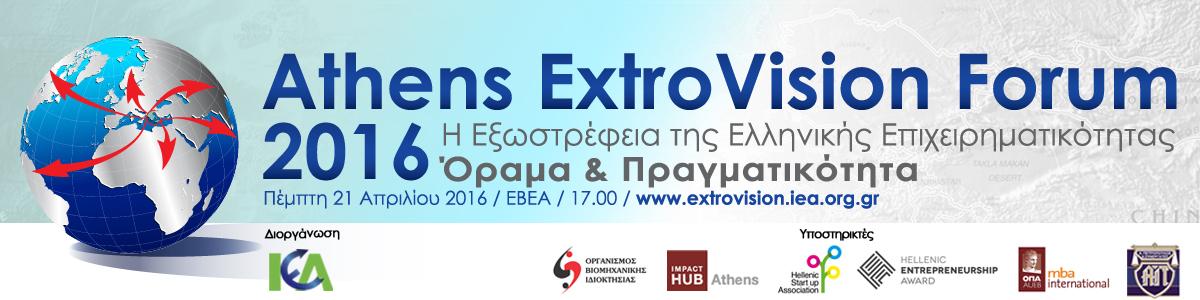 banner_AthensExtroVisionForum_1200X300_7_4