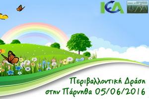 banner_parnhtha_300_200_16