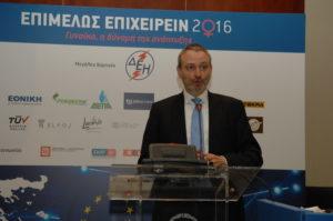 2016_epimelos_epixeirein