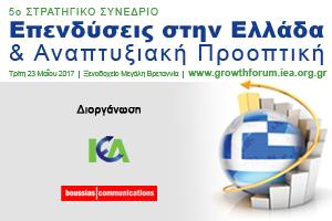 5o_growth_forum_iea_2017
