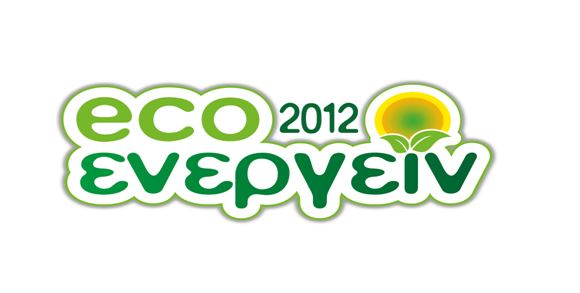 eco_energein2012