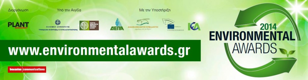 env_awards_2014_banner
