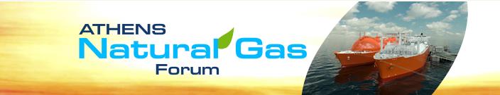 2012 natural gas