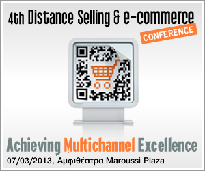 4th distance selling 2013