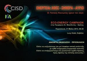 ecoenergy2013