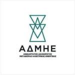 admie_logo
