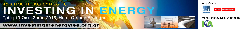 banner_energy_13_10