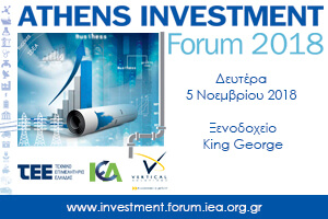 ATHENS INVESTMENT FORUM 2018: